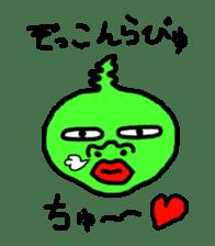 iraira kun sticker #1187429