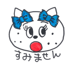 Freckle Cat sticker #1187827