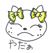 Freckle Cat sticker #1187830