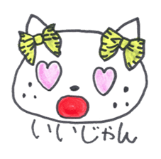 Freckle Cat sticker #1187833