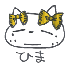 Freckle Cat sticker #1187835
