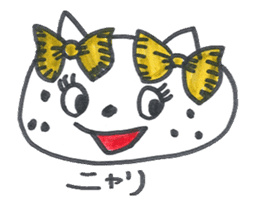 Freckle Cat sticker #1187836
