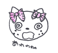 Freckle Cat sticker #1187838