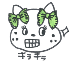 Freckle Cat sticker #1187848