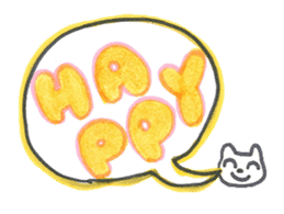 Freckle Cat sticker #1187864