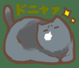 Cat weather sticker #1188153