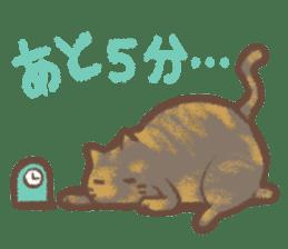 Cat weather sticker #1188158