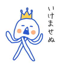 King of the jellyfish sticker #1188672