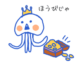 King of the jellyfish sticker #1188674