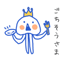 King of the jellyfish sticker #1188678