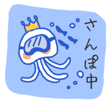 King of the jellyfish sticker #1188684