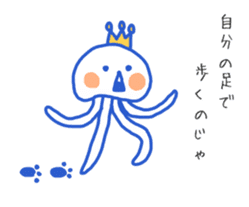King of the jellyfish sticker #1188692