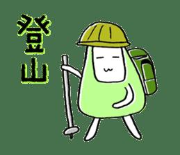 mountain man sticker #1188726