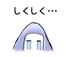mountain man sticker #1188734