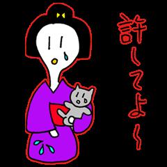 Edo ghost