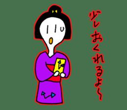 Edo ghost sticker #1190746