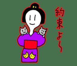 Edo ghost sticker #1190747