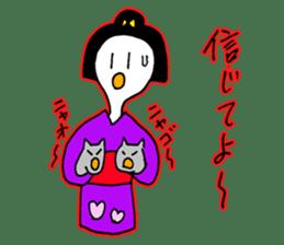 Edo ghost sticker #1190748