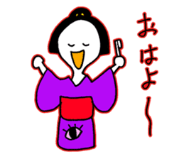 Edo ghost sticker #1190750