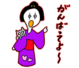 Edo ghost sticker #1190751