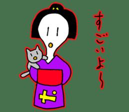 Edo ghost sticker #1190753