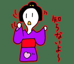 Edo ghost sticker #1190755