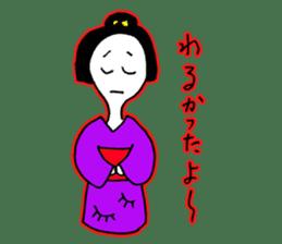 Edo ghost sticker #1190757