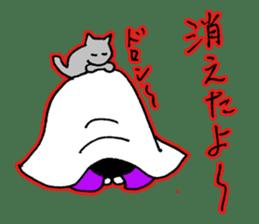 Edo ghost sticker #1190758