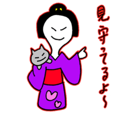 Edo ghost sticker #1190761