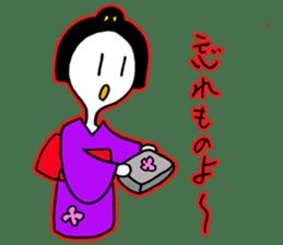 Edo ghost sticker #1190764