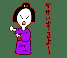 Edo ghost sticker #1190766