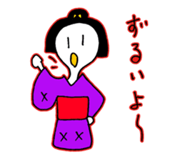 Edo ghost sticker #1190767