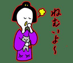 Edo ghost sticker #1190768