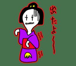 Edo ghost sticker #1190769