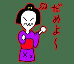 Edo ghost sticker #1190771
