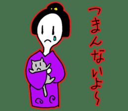 Edo ghost sticker #1190772