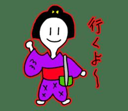 Edo ghost sticker #1190773