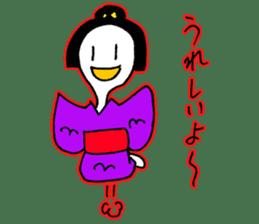 Edo ghost sticker #1190774
