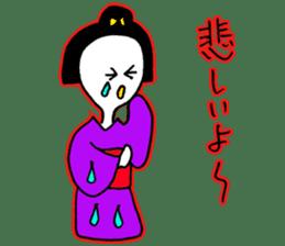 Edo ghost sticker #1190775