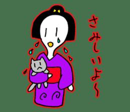 Edo ghost sticker #1190776