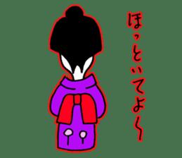 Edo ghost sticker #1190778