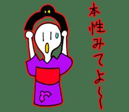 Edo ghost sticker #1190780