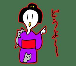 Edo ghost sticker #1190781