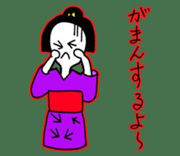 Edo ghost sticker #1190783