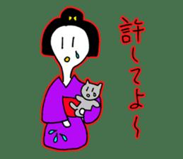 Edo ghost sticker #1190785