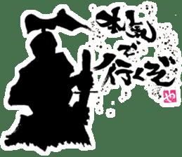 SUMI ZAMURAI vol.3 sticker #1191547