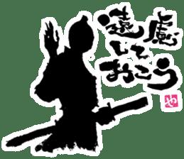 SUMI ZAMURAI vol.3 sticker #1191549