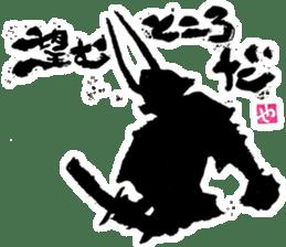 SUMI ZAMURAI vol.3 sticker #1191551