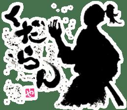 SUMI ZAMURAI vol.3 sticker #1191552