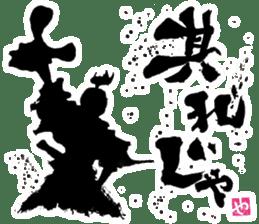 SUMI ZAMURAI vol.3 sticker #1191554